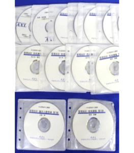 AXL アクセル 2010公認会計士講座 教材セット
