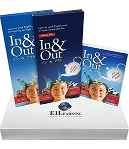 In&Out 日常会話・海外旅行・ホームステイコース
