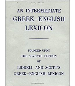 Intermediate Greek-English Lexicon